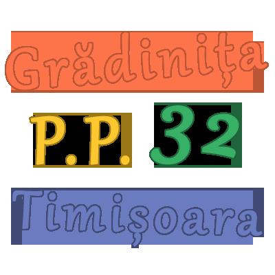 Gradinita P.P. 32 Timisoara